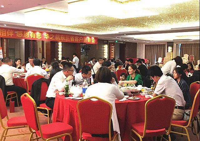 HZH Marine Qingdao Customer appreciation