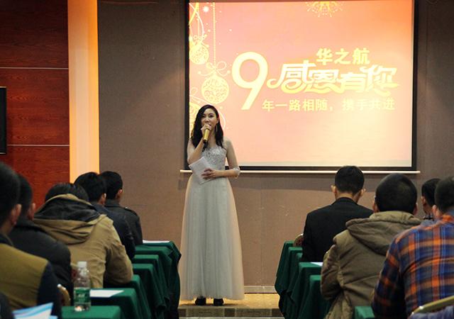 HZH Marine Guangzhou Customer appreciation