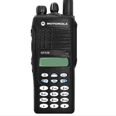 [Motorola]How to adjust the sensitivity of walkie-talkie receiving?