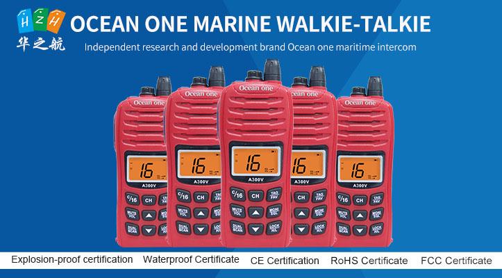 What are the brand of marine walkie-talkie?