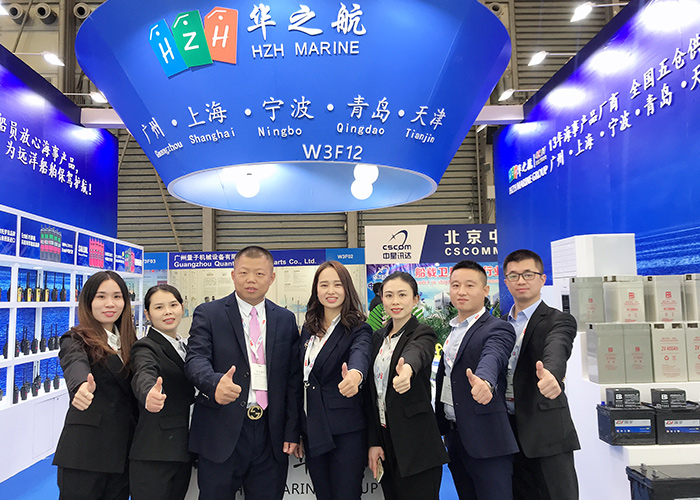 HZH In Shanghai International Maritime Exhibition