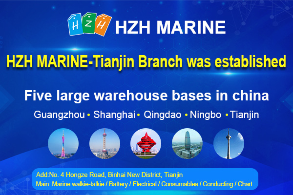 HZH Marine establishes branches in Ningbo and Tianjin, China