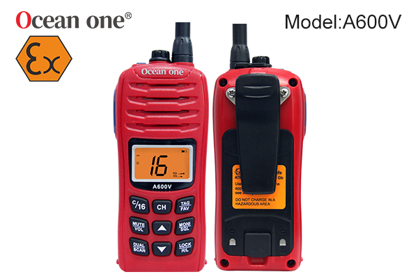 Explosion proof walkie talkie difference with the Ordinary walkie-talkie