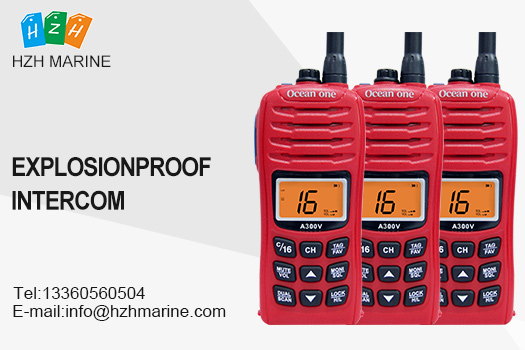 How to choose explosionproof intercom