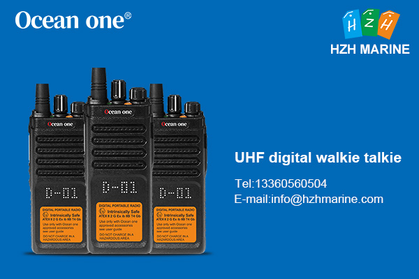 UHF digital walkie talkie working principle