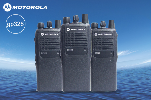 motorola walkie talkie gp328