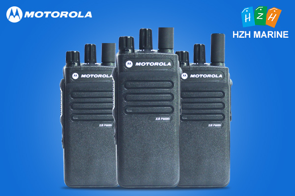 Common models of motorola walkie talkie promamable vhf