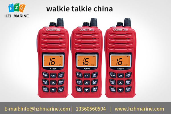 Thebest explosionproof walkie talkie china