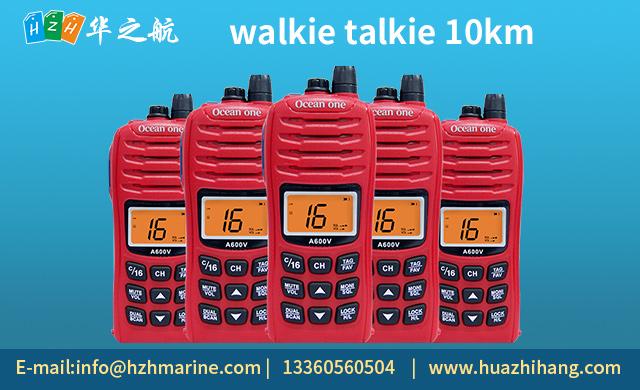 walkie talkie 10km, intrinsically safe