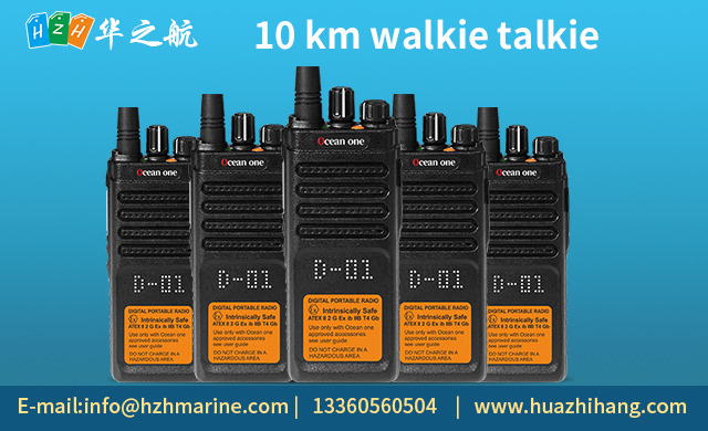What's the performance of 10 km walkie talkie