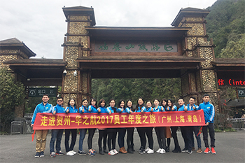 Hezhou Tourism