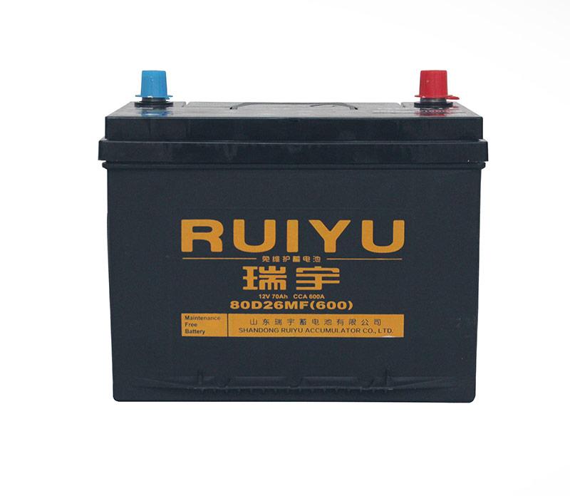 Valve regulated lead-acid battery 12V 70Ah