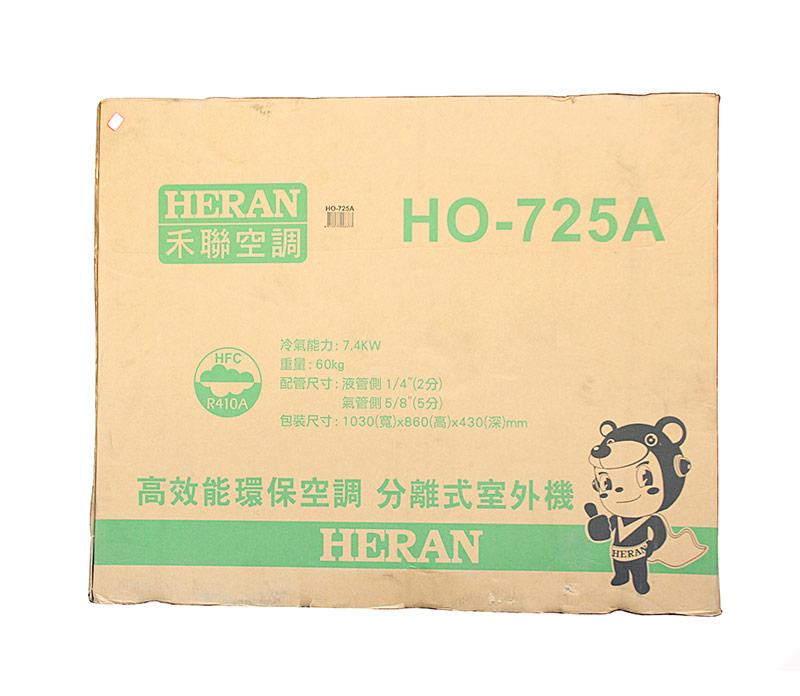 Marine Air Conditioning220V 3P(HERAN)