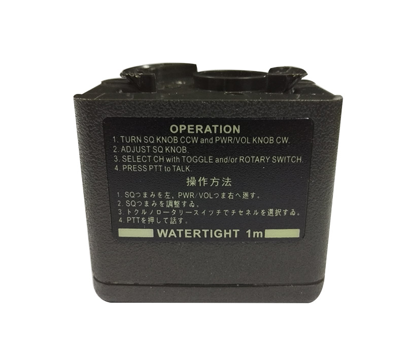 NBB-248 JHS-7/JHS-14 two-way radiotelephone battery