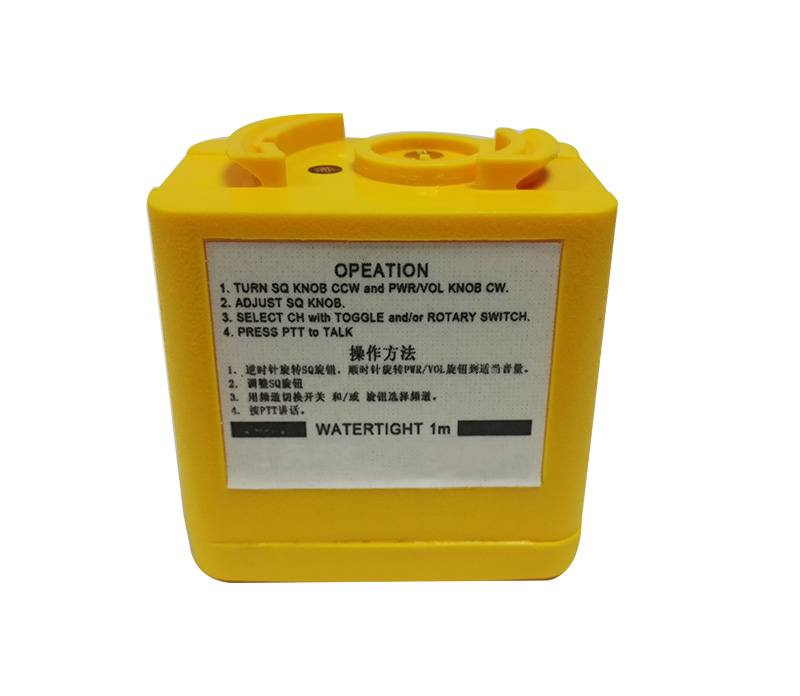 NBB-389 JHS-7/JHS-14 two-way radiotelephone battery