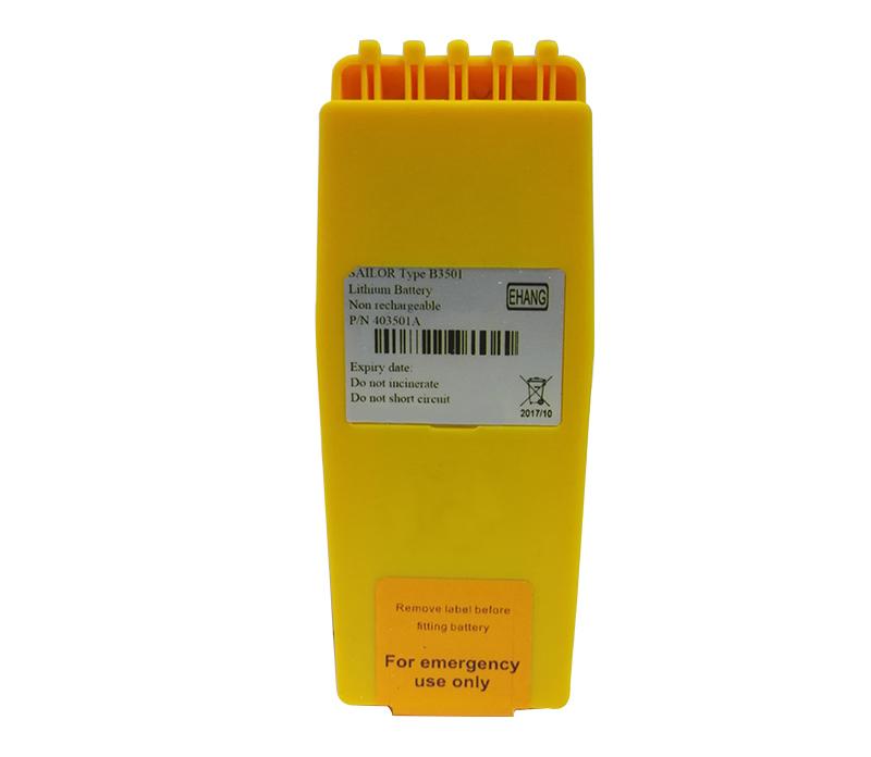 B3501 Battery For SAIOR SP3520 Radio