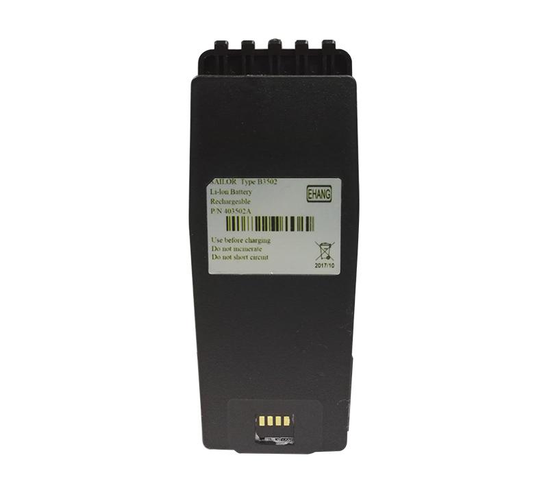 B3502 Battery For SAILOR SP3520 Protable VHF Radio