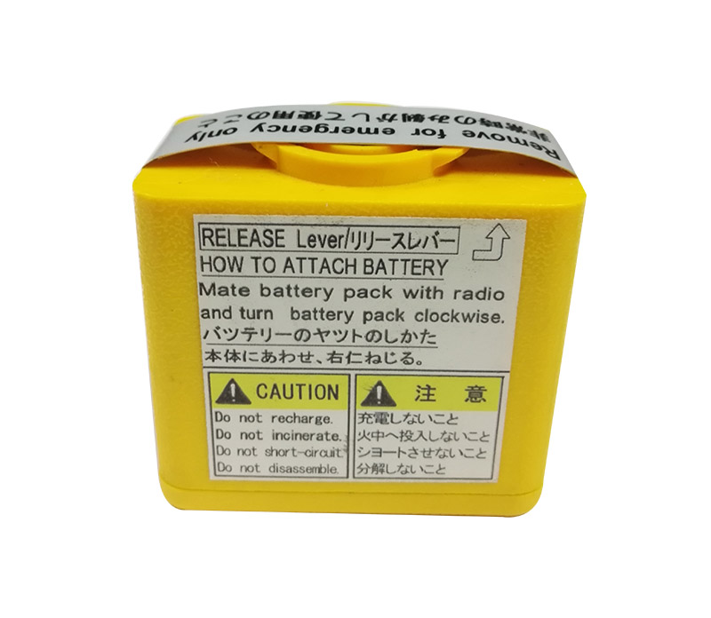 BP-1208 Battery for FURUNO GMDSS FM-8 marine VHF two-way radio telephone