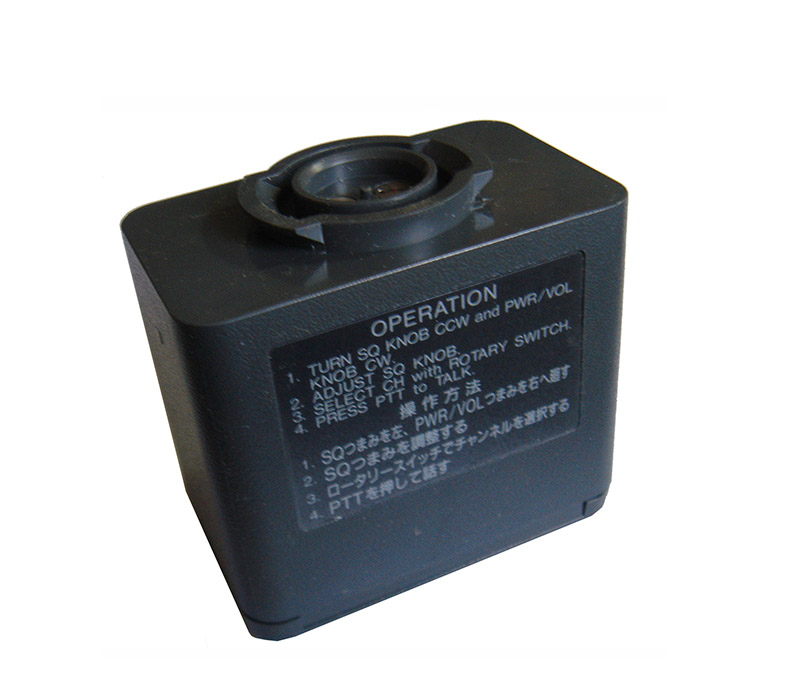 BP1207 Battery for FURUNO FM-8 GMDSS VHF two-way radio telephone