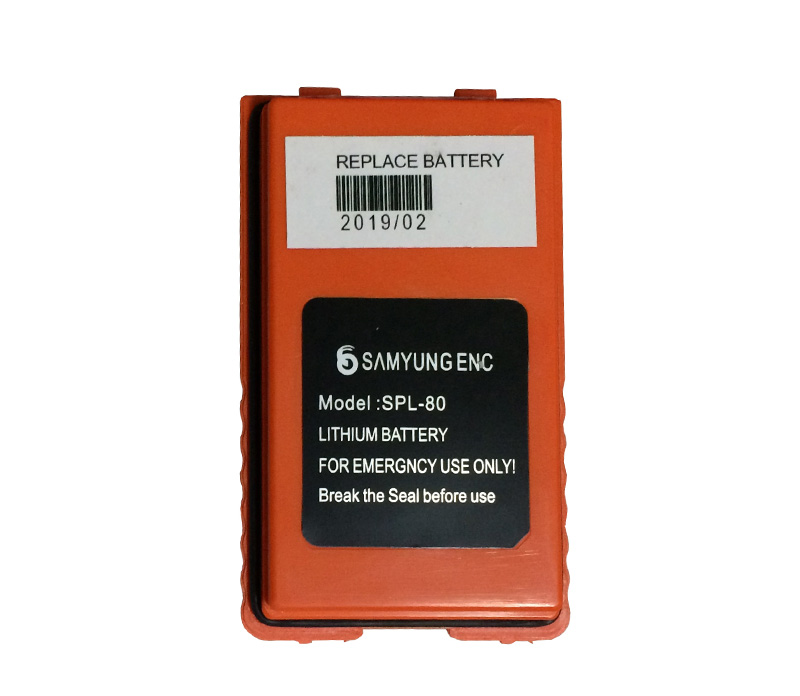 SPL-80 battery for Samyung STV-160 GMDSS Handheld VHF Radio