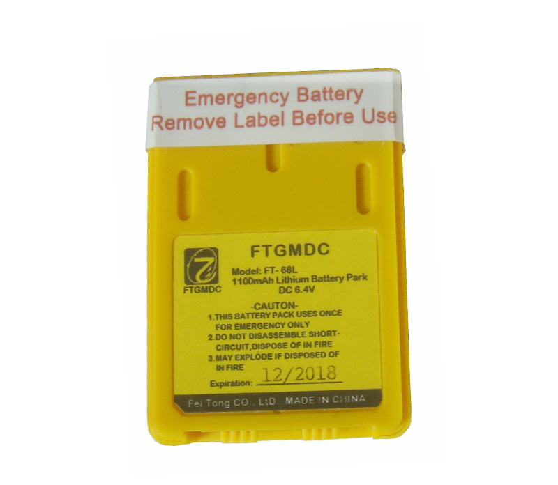 FT-68L battery for FT-28800 Marine portable two-way radiotelephone