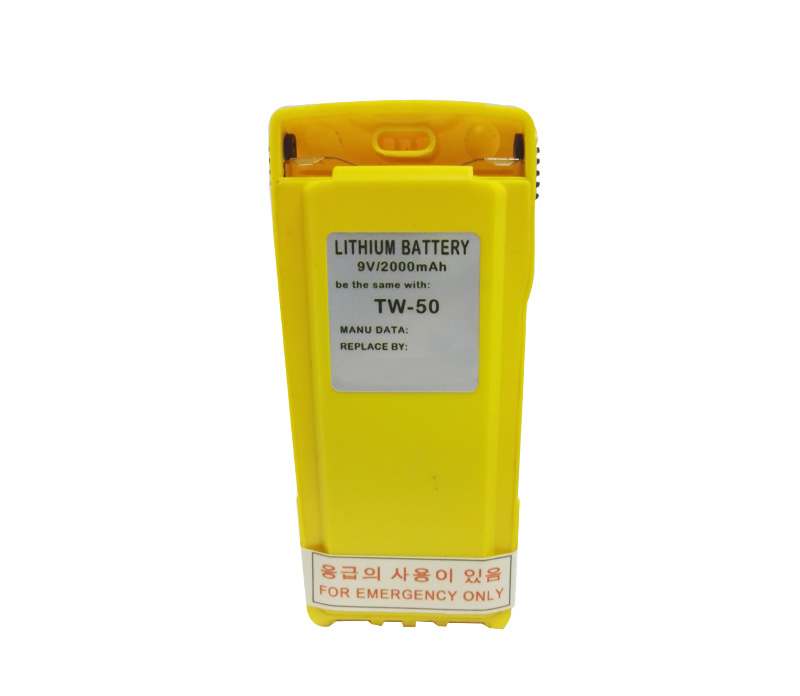 DW-51 Battery for TW-50 lifeboat VHF Two-way radiotelephone