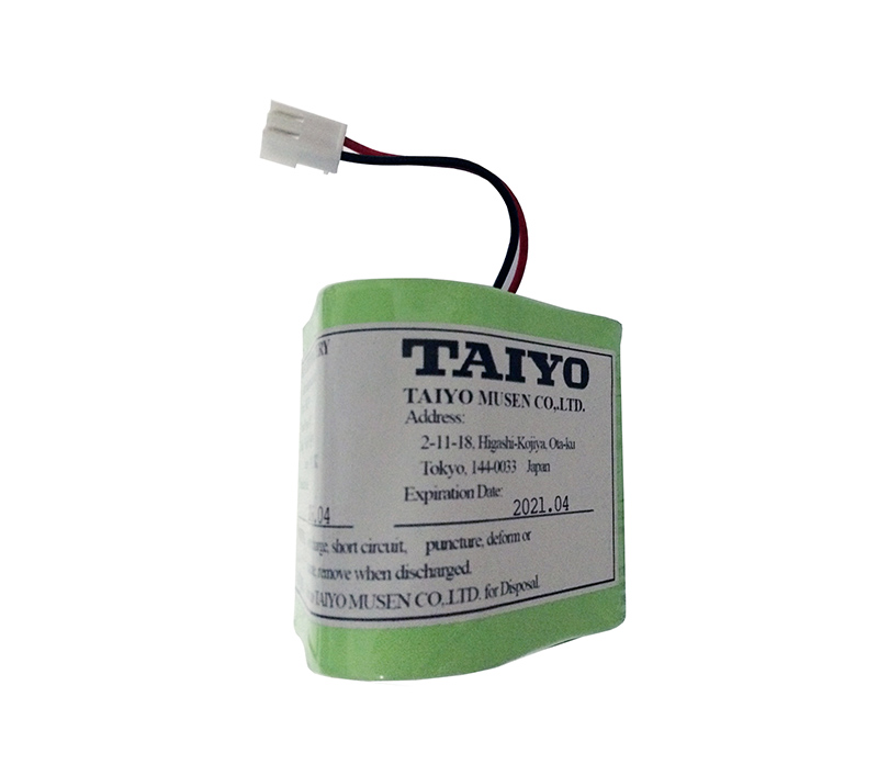P-35 battery for JRC JQE-103 and TEB-700 EPIRB
