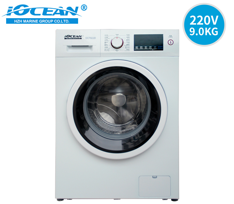 220V 60Hz Marine Front Loading Type Washing Machine 9kg IOCEAN OCF922D