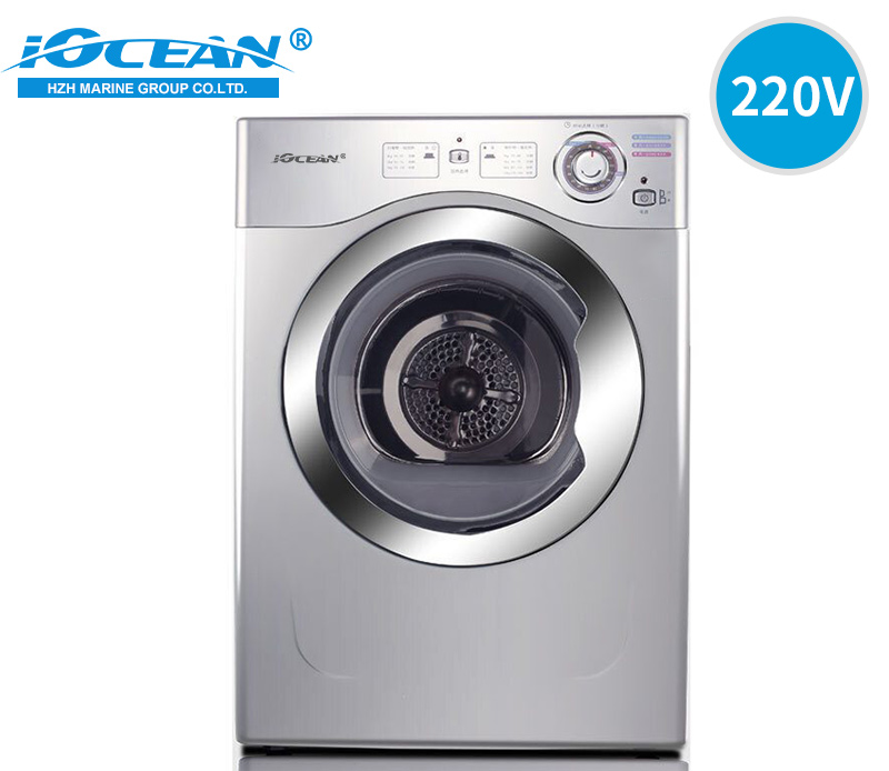 220V 60Hz large volume laundry  dryers 8/10kg