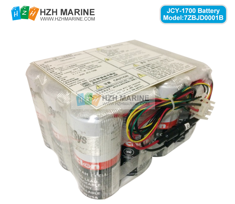 7ZBJD0001B battery for JRC JCY-1700 VDR