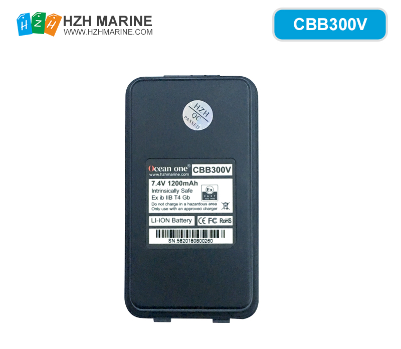 CBB300V battery for A300V Explosion-proof walkie talkie