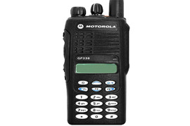 The Factors to Choose Marine Walkie Talkie