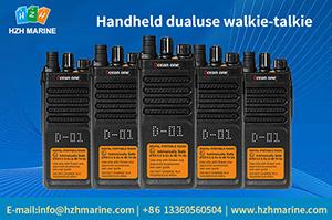 Hand-held dual-use walkie-talkies