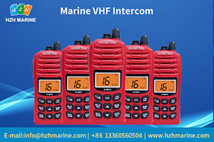 Marine VHF Intercom
