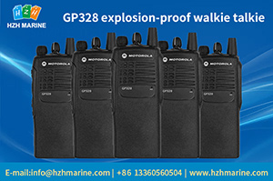 Motorola explosion-proof walkie talkie GP328