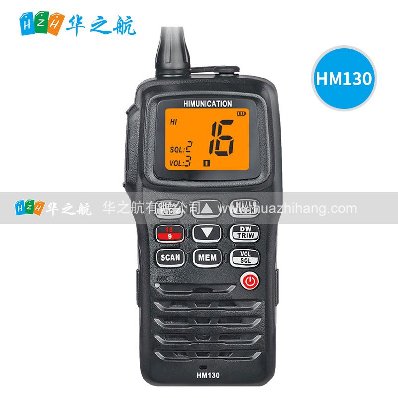 130 Economical handheld VHF maritime radio