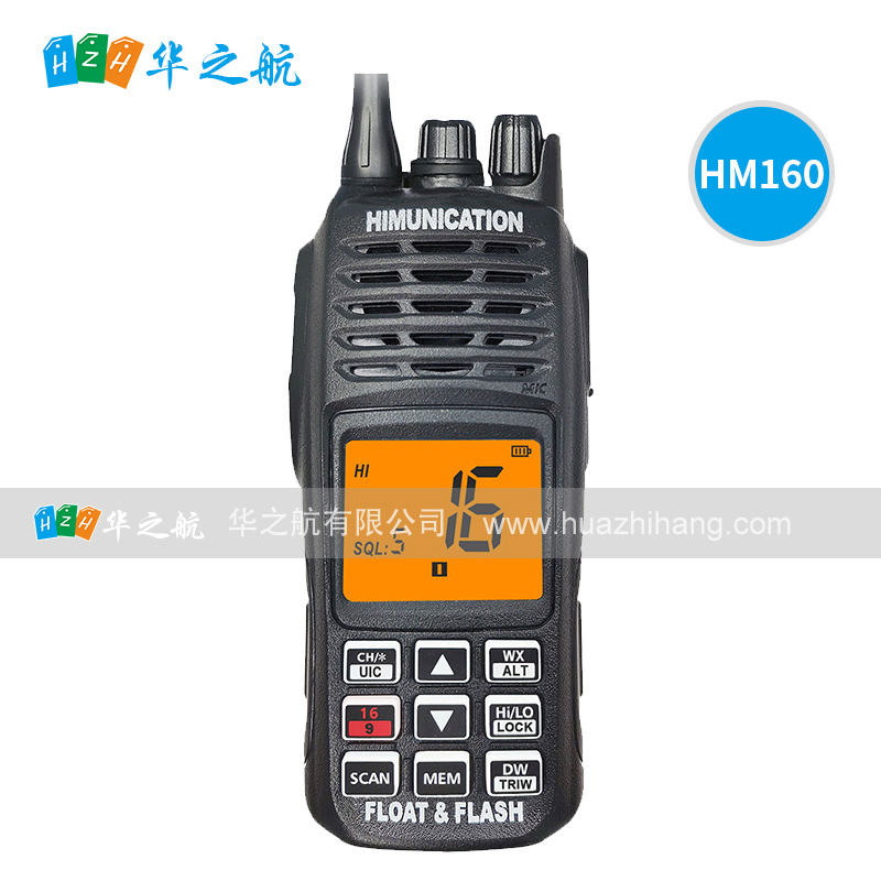HM160 mid-range handheld VHF maritime radio