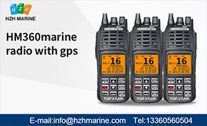 marine vhf radio with gps
